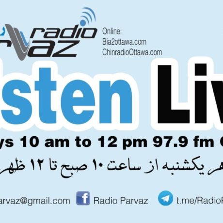 Sabrina Fallah – Interview with Shahriar on Radio Parvaz on Chin 97.9 FM